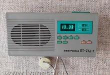 Как радиоточка стала радиомноготочием