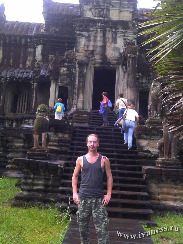 Я в Ангкор Вате
