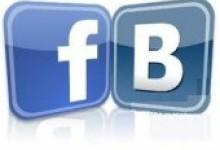 Вконтакте или фейсбук?